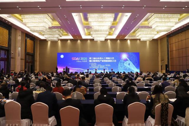 加速钢铁产业智能制造!第三届山东省人工智能大会日照召开