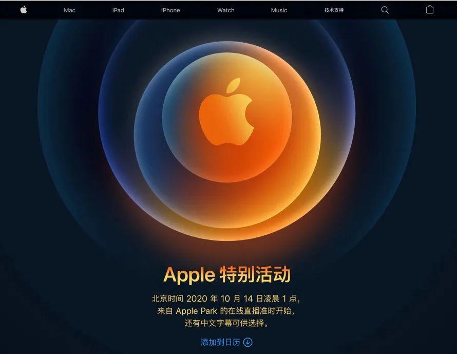 "【mediacoder教程】_跳票的iPhone 12真来了,这份公开的秘密还""香""吗?"