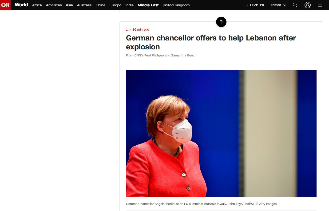 """【快猫网址基础教程】_德国总理默克尔、澳总理莫里森就""""贝鲁特大爆炸""""发声"""