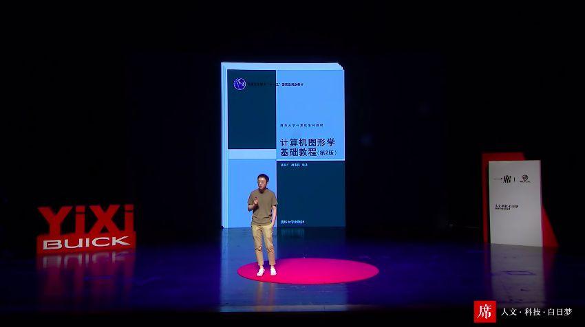 专访回形针吴松磊 | 一条疫情科普视频全网播放 1.5 亿,他们是如何炼成的插图(8)