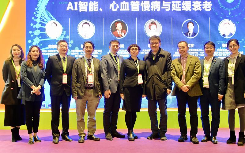 """上海国际健博会举行,宜心""""AI人工智能+服务""""防慢性病引关注"""