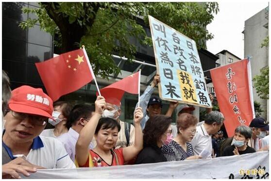 抗议现场图(图源:台湾《自由时报》)
