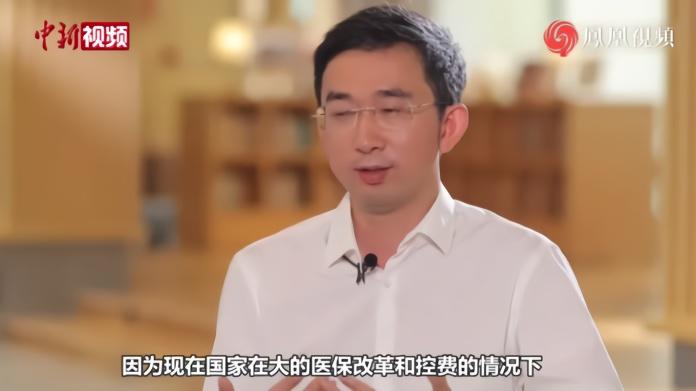 """袁玉宇代表:医药要降价 别""""误杀""""创新"""