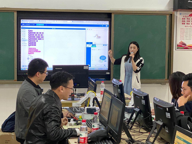 """长沙雨花区联合腾讯""""光合计划"""",开展教师人工智能素养培训"""