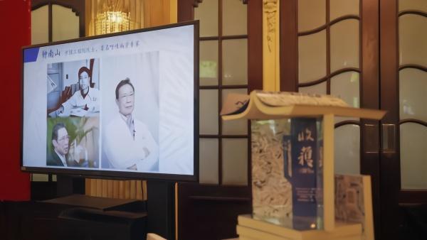 《钟南山:苍生在上》:他代表了中国力量