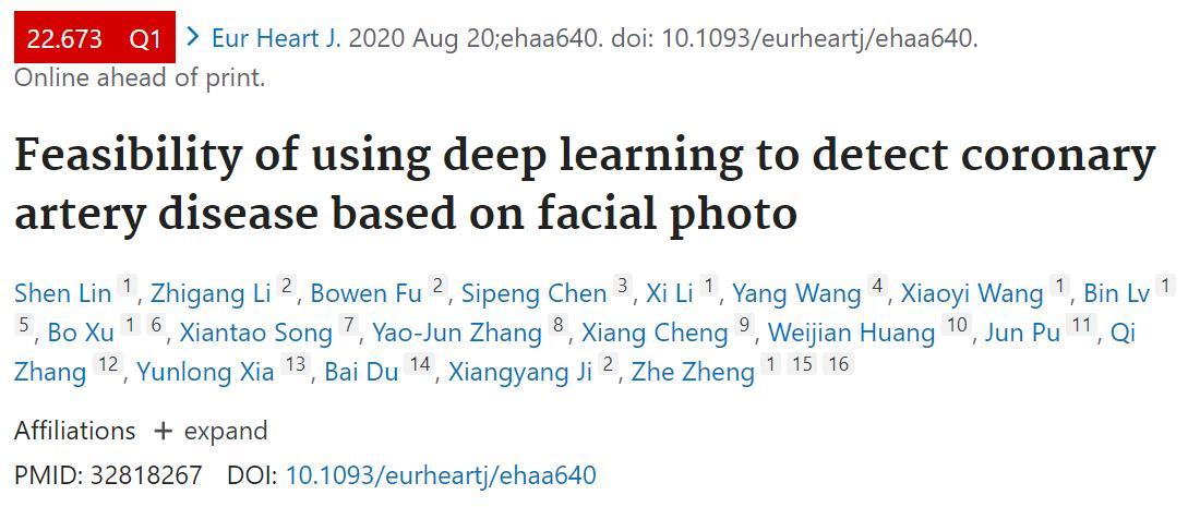 """""""自拍""""可用于检测心脏病——新研究使用人工智能分析面部照片"""