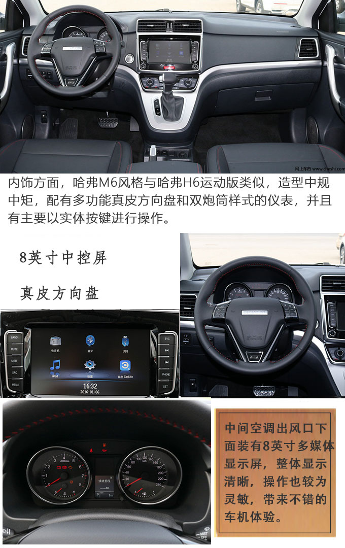 舒适又好开的家用车  7万级别品质SUV推荐-图12