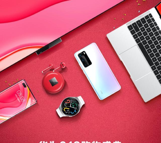华为反击苹果!国产安卓阵营齐出手,5G手机终迎千元机时代