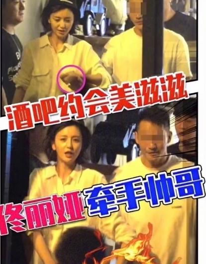 """乌龙!佟丽娅回应与神秘男""""手牵手"""":朋友饭店捧场"""