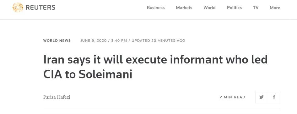 【网奇国产大片培训】_伊朗将处决为美以情报机构提供苏莱曼尼信息的伊朗间谍