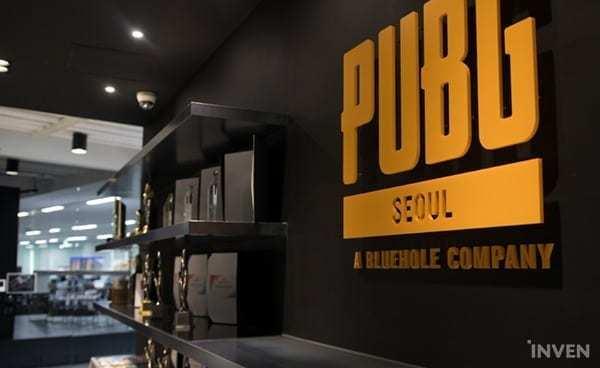 《PUBG》的开发商为韩国蓝洞公司/MMO Culture