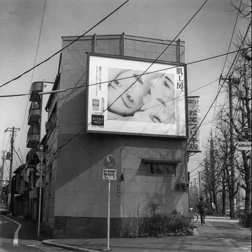 《東京迷路》系列作品