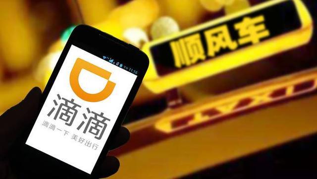 """滴滴在上海恢复顺风车,是""""顺路捎带"""",还是另一种网约车?"""