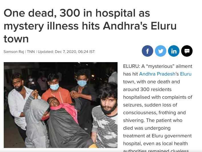 """印度TNN电视台:1人死亡,300人被送医,印度安得拉邦暴发不明原因""""怪病"""""""