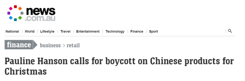 "【gmo】_情绪升级!澳政客公开叫嚣:""尽一切可能""避免购买中国货"