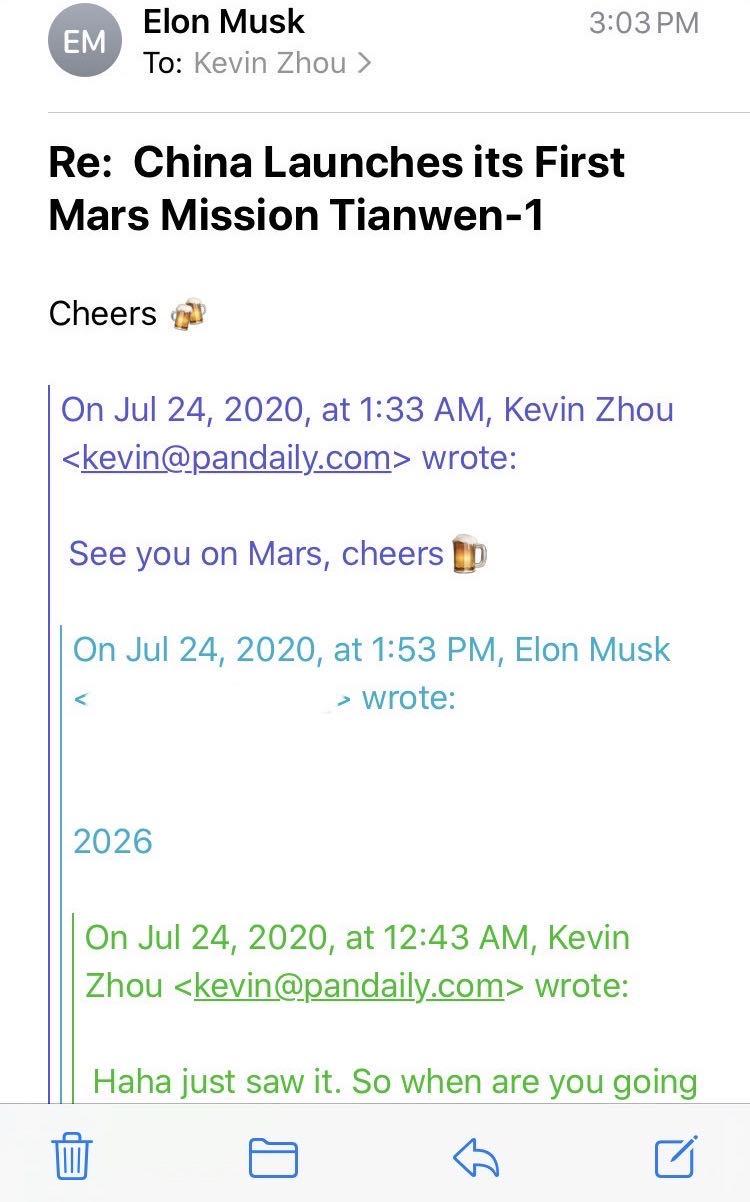 """天问一号发射成功后,一家面向海外介绍中国科技行业的英文媒体pandaily创始人周恒星在给马斯克的邮件中提及这一问题,马斯克回复""""比赛开始!""""。"""
