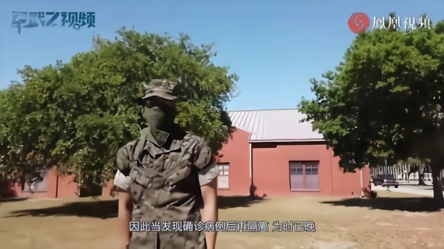 美陆战队新兵营暴发聚集性感染,一个连就确诊40例