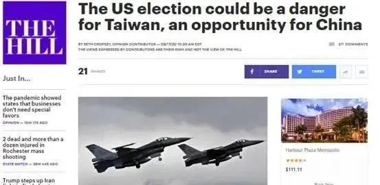 【国产亚洲香蕉精彩视频战略】_11月3日,解放军攻台?美国人连日子都给算好了……