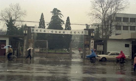(南京警方供图)