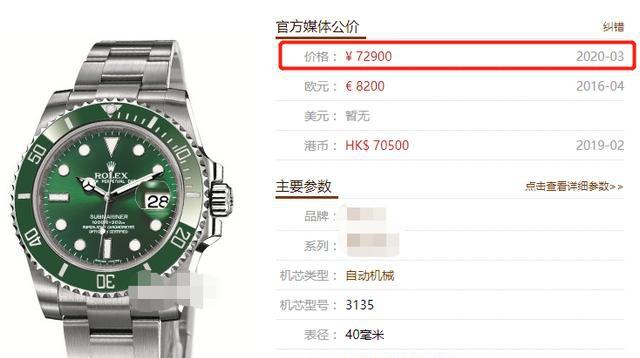 41岁刘涛直播间倒立秀好身材,2折卖上万裸钻秒空