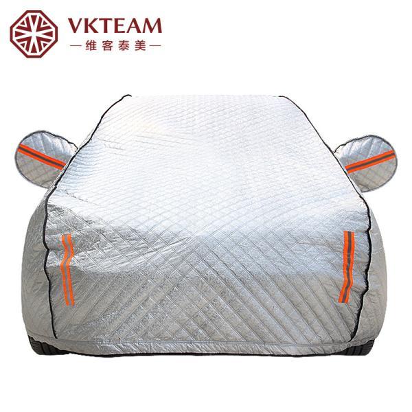 杭州维客泰美品牌管理有限公司创始于2003年