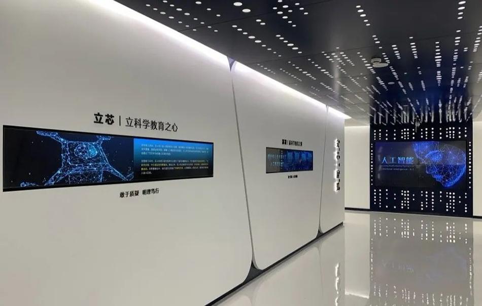 新时代奋斗者|未来已来,上海这所中学有支人工智能教师团队