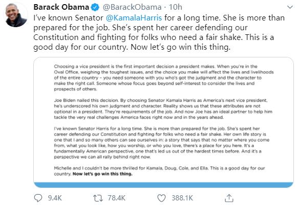 奥巴马在谈及哈里斯时亦不乏溢美之词。