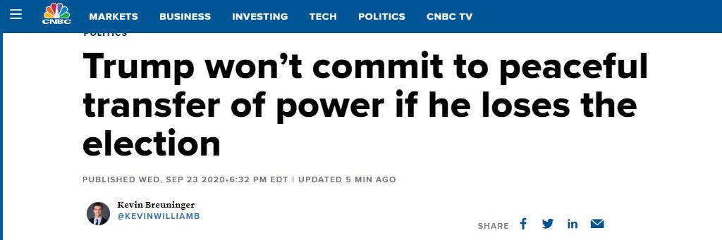 CNN:特朗普拒绝承诺败选后权力的和平移交