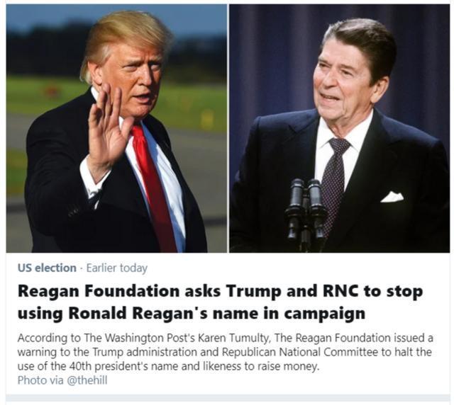 【古交网】_特朗普团队用美国前总统里根肖像筹款,被里根基金会叫停