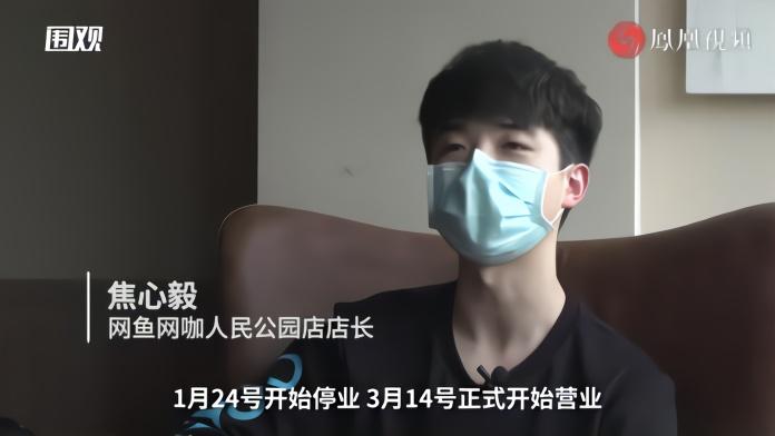 """沪上网咖逐步营业,每天""""清场""""一小时"""