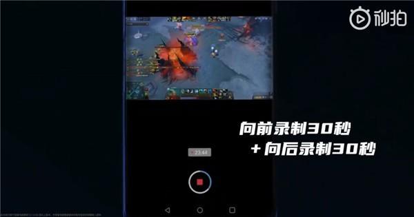荣耀猎人游戏本V700新技能演示:手机一碰回录高光时刻