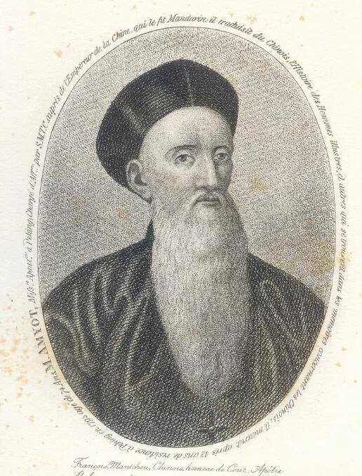 上图_ 钱德明(1718—1793),原名Joseph-Marie Amiot,法国耶稣会士,清代来华