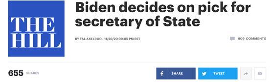 ▲《国会山报》:拜登已决定国务卿人选