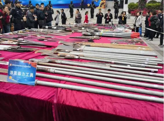 梧州公安向公众展示专项斗争中收缴的涉案暴力工具。