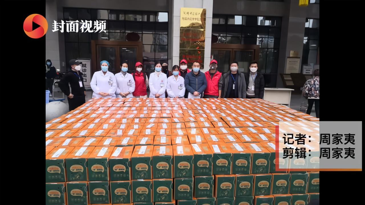 资中各界4天捐赠25060件血橙 送给新冠肺炎疫情一线医护人员