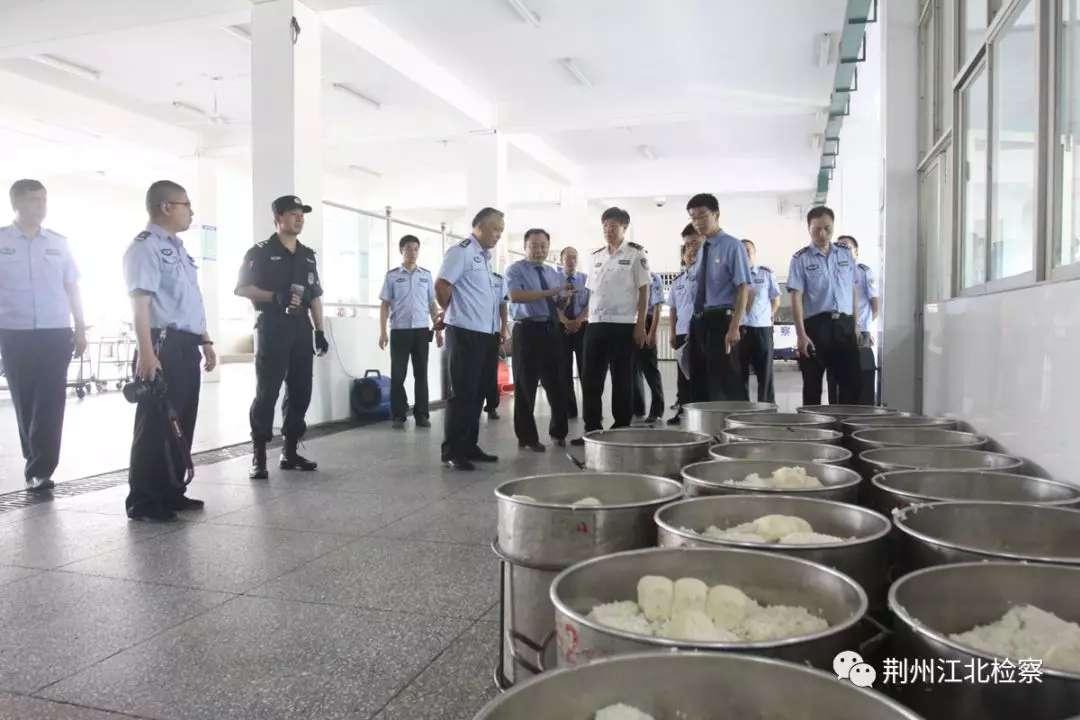 检察荆州监狱罪犯食堂