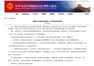 约90名中国工人在以色列感染新冠病毒