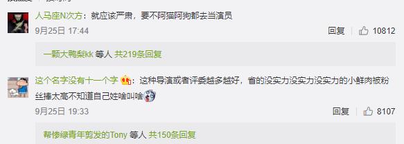 """""""香港第一渣"""":让张曼玉等30年,女神都爱他什么?"""