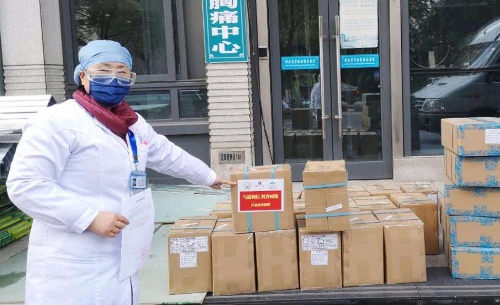 援鄂抗疫无断点,康臣药业精准支援近600家医院