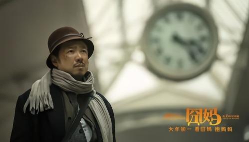 中國電影產業的革新:《囧媽》網絡總播放量超6億