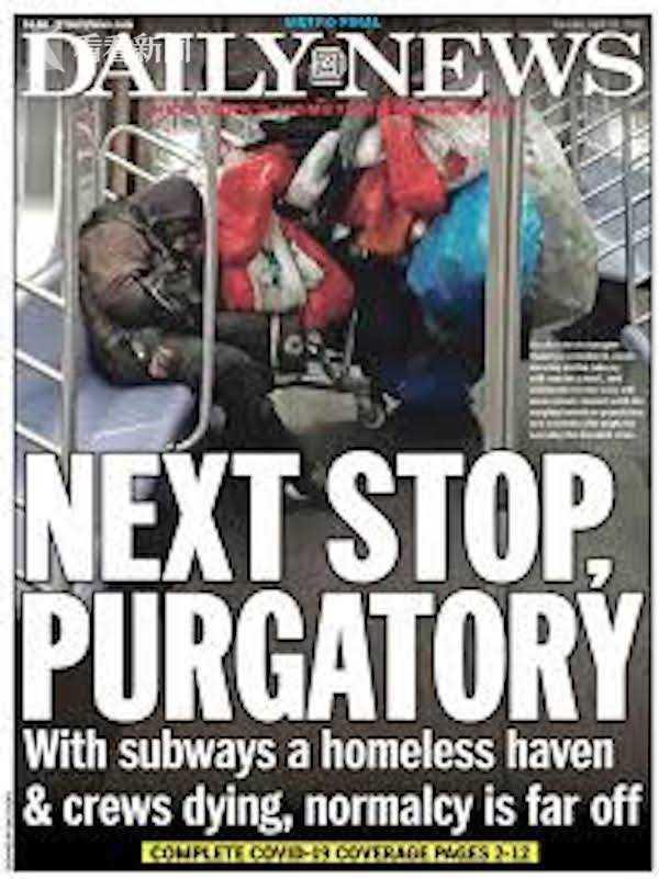 紐約地鐵躺滿流浪漢 疫情暴發他們在車廂里過夜