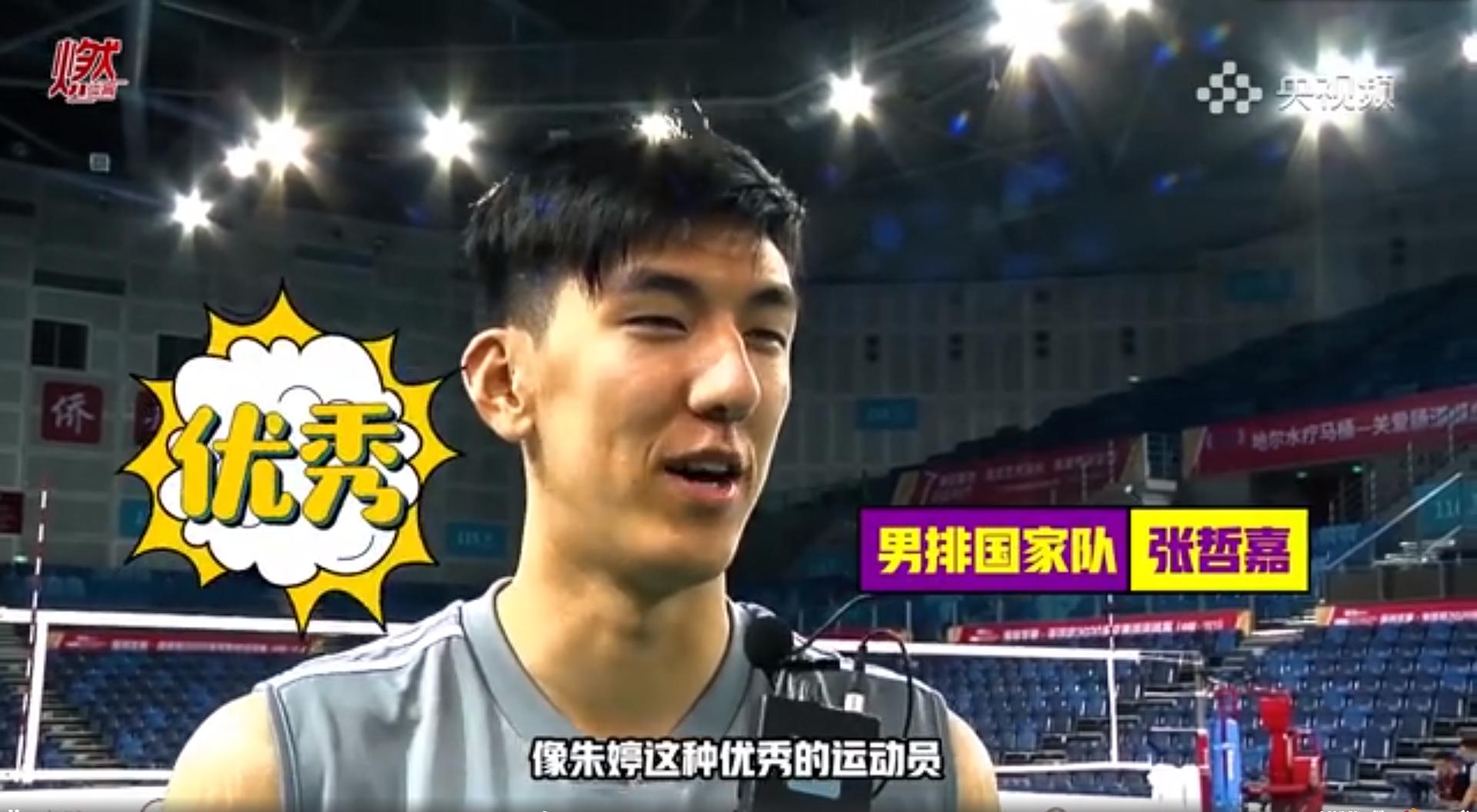 男排国手回应朱婷择偶选择:如果有了孩子,为中国体育事业做贡献