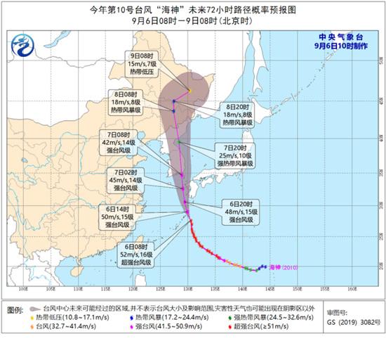 """【亚洲天堂写作】_历史罕见!东北地区半个月内将遭台风""""三连击"""""""