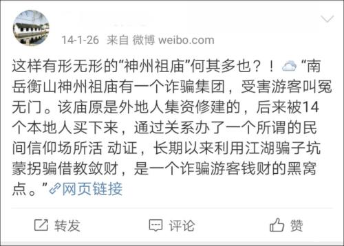 湖南5A级景区现魔性黄盖雕像 网友纷纷吐槽