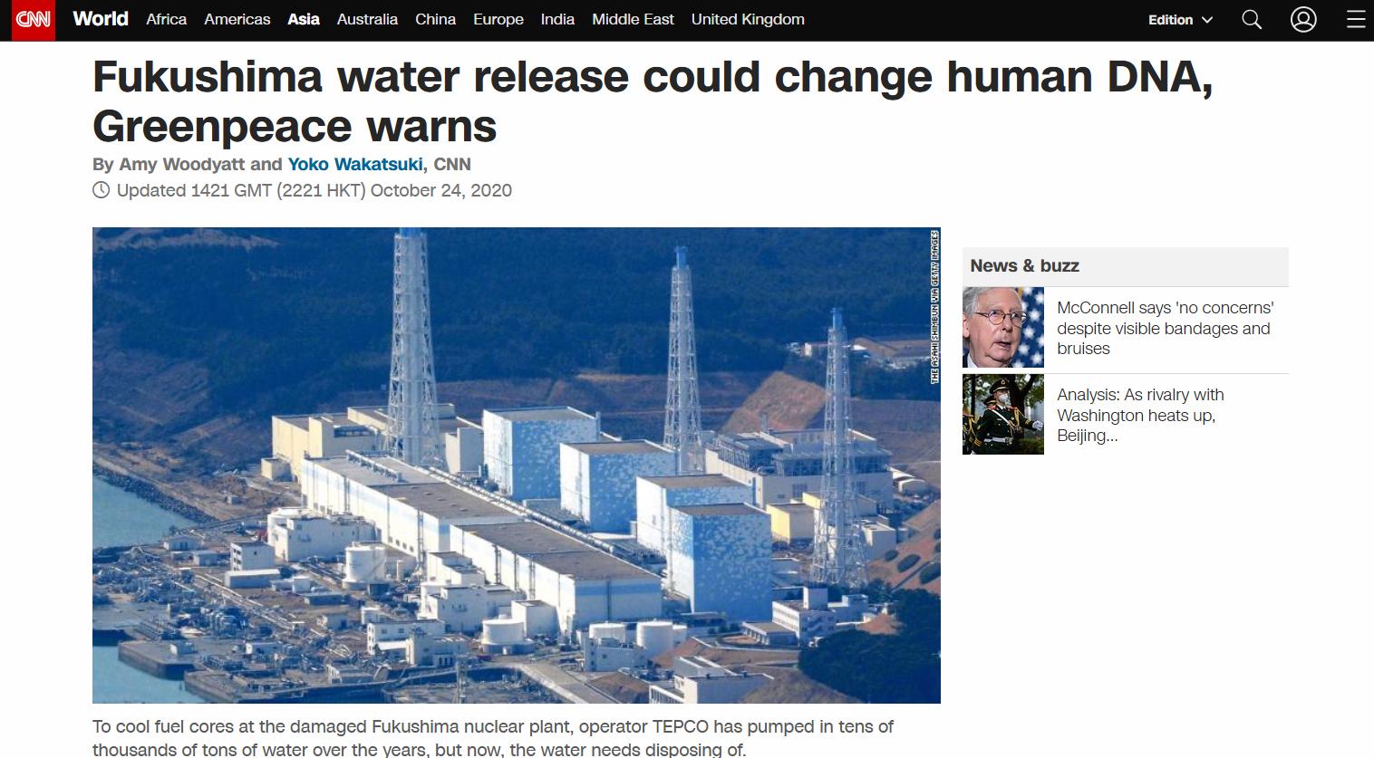 【迪士尼国际注册】_日本福岛核污水将排太平洋?绿色和平警告:污水或损害人类DNA
