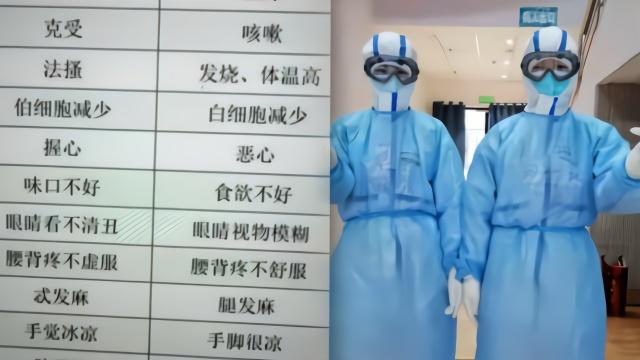 广西护士学武汉话:让患者有归属感