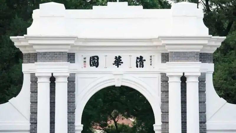 【快猫网址优化培训公司】_专家认为清华大学已全面建成世界一流大学