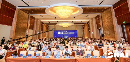 """中科院举办上海人工智能大会 影谱科技获""""AI影像最具创新技术奖"""""""