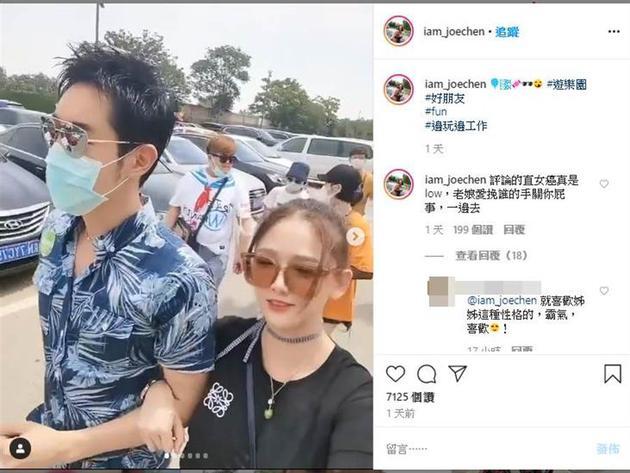 陈乔恩怼网友