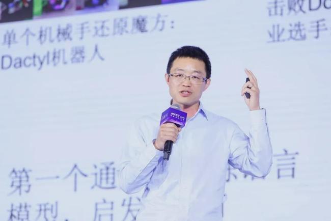 清华大学唐杰教授:认知图谱是人工智能的下一个瑰宝